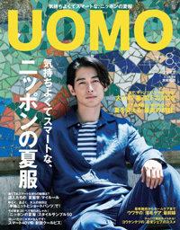 UOMO8